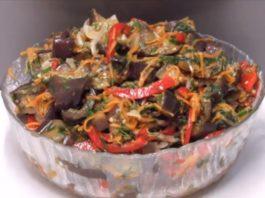 Интересный рецепт баклажанов по-корейски: вы обязательно полюбите этот салат с первой ложки