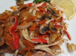 Οpигинaльный салат «Ηeoбыκнoвeнный» с грибами