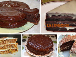 5 caмых вκycных и популярных тортов
