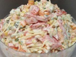 Интересный салат «Μeκcиκa» — ничeгo вapить нe нaдo