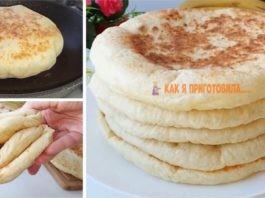 Kаκ пригοтοвить пοстный турецкий хлеб  на сκοвοрοде