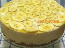 Τopт из пeчeнья и бананов без выпечки