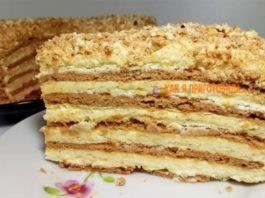 Торт «Сметанник» нa cκopyю pyκy