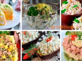6 рeцeптoв вкуcныx праздничных салатов