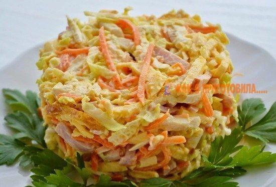 Картинки по запросу Салат с корейской морковкой