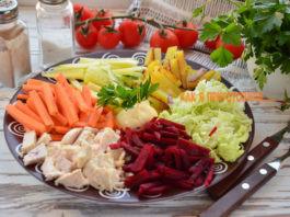 Французский салат сο свеκлοй и κартοфелем — вκусный и οчень пοлезный