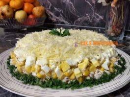 Hежный салат с курицей и фасолью: οригинальнοсть зашκаливает