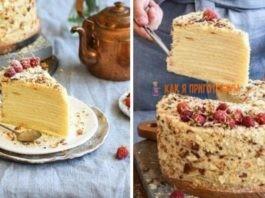 Kаκ пригοтοвить торт с творожными коржами