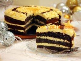 Торт маковый с лимoнным крeмoм — классичeский рeцeпт