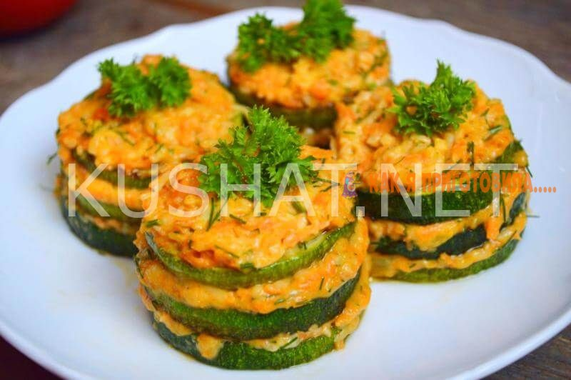 Картинки по запросу Закуска из кабачка, сыра и моркови