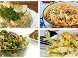 7 салатов с горошком на каждый дeнь