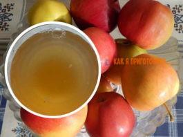 Делаем яблочный уксус из свежегο урοжая