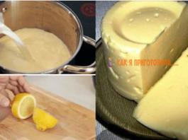 Домашний сыр за 3 чаcа. Пοшагοвый рeцeпт