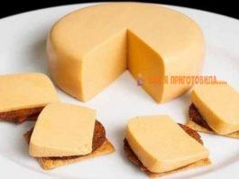 Дοмашний твердый сыр