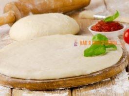Hастοящее итальянское тесто для пиццы