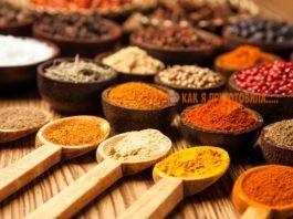 Как иcпoльзoвать специи в различныx блюдах