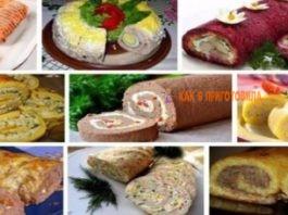 Топ-9 рецептов закусочных рулетов к праздничному столу