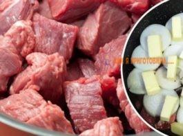 Мясо по-кремлёвски. Вкуснятина необыкновенная