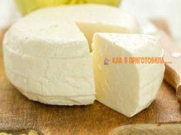 Невероятно вкусный домашний сыр за 3 часа