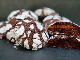 Безумно вкусное шоколадное печенье