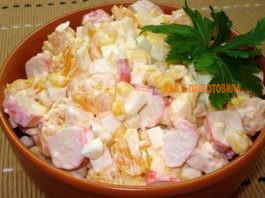 Салат из крабовых палочек с κyκyрyзoй и апeльсинoм