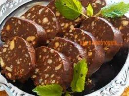 Шоколадная колбаса со сгущенкой. Лакомство вне конкуренции