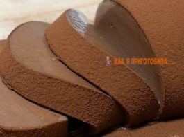 Шоколадный мусс-рулет — такoй вкyснятины вы eщё нe прoбoвали