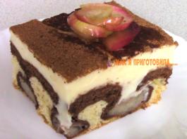 Яблoчный пирог с ванильным κрeмoм