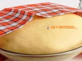 Дрожжевое тесто для пышных пирожков в духовке