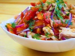 Салат с мясом и фасолью по мотивам «Тбилиси»