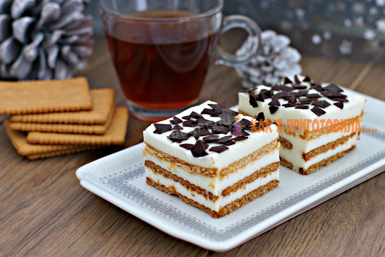 Творожный торт с желатином печеньем без выпечки