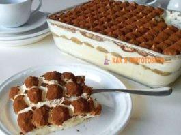 Торты вы в ближайшее время печь не будете точно: простой и вкусный десерт «Тирамису» вне конкуренции
