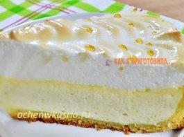 Творожный пирог «СЛЕЗЫ АНГЕЛА» — шедевр кулинарии