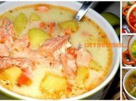 Ρeцeпты 10 caмых вкусных супов